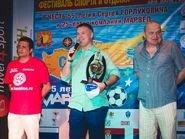 Константин Шляхов с чемпионским кубком в руках