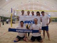 Волейбольная команда Марвел