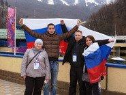 На олимпиаде в Сочи