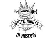Логотип Белые ночи в Москве