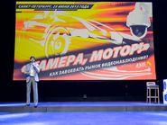Axis, выступление спикера, «Пятый элемент» в Санкт-Петербурге