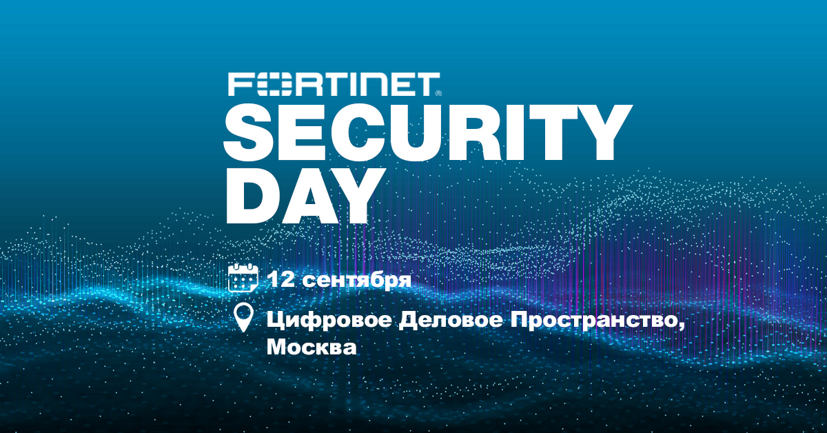 security day fortinet marvel